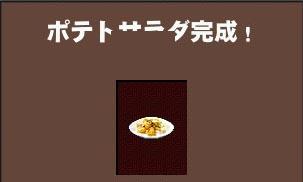 060220-01mabi.jpg