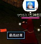 060220-03mabi.jpg