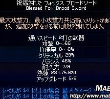 060220-05mabi.jpg