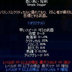 060223-04mabi.jpg