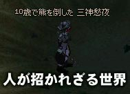 060226-02mabi.jpg