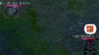 060228-01mabi.jpg