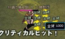 060302-04mabi.jpg
