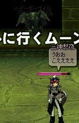 060305-02mabi.jpg