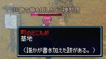060306-01mabi.jpg
