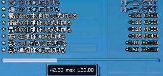 060307-02mabi.jpg