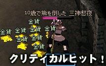 060308-04mabi.jpg