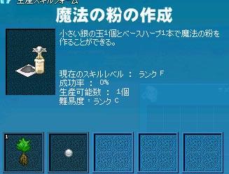 060309-01mabi.jpg