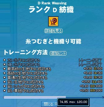 060314-01mabi.jpg