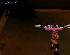 060315-03mabi.jpg
