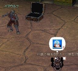 060319-02mabi.jpg