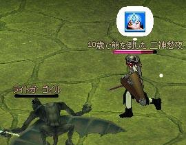 060320-01mabi.jpg