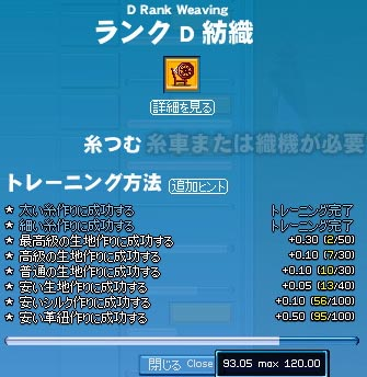 060321-05mabi.jpg