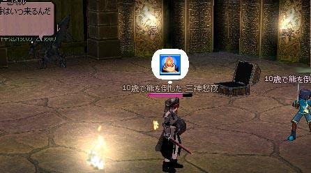 060327-01mabi.jpg