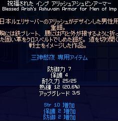 060402-01mabi.jpg