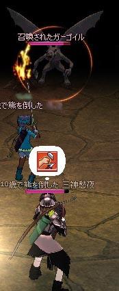060410-02mabi.jpg