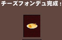060412-01mabi.jpg