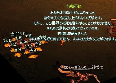060412-03mabi.jpg