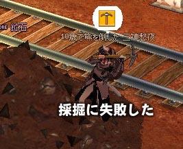 060413-02mabi.jpg