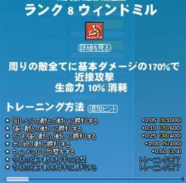 060417-03mabi.jpg