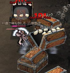 060417-04mabi.jpg