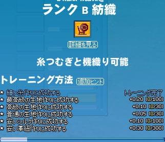 060418-04mabi.jpg