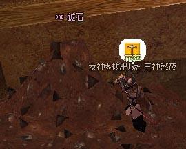 060427-01mabi.jpg