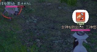 060429-03mabi.jpg