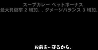 060505-02mabi.jpg