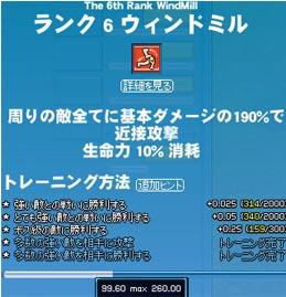 060505-03mabi.jpg