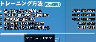 060508-02mabi.jpg