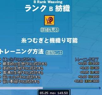060509-01mabi.jpg