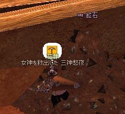 060512-01mabi.jpg
