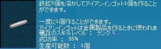 060513-02mabi.jpg