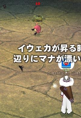 060516-01mabi.jpg