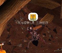 060518-01mabi.jpg