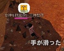 060520-01mabi.jpg