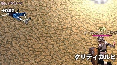 060524-03mabi.jpg