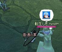 060530-03mabi.jpg