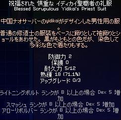 060602-02mabi.jpg