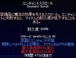 060604-01mabi.jpg