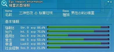 060606-01mabi.jpg