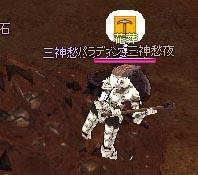 060608-03mabi.jpg
