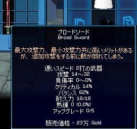 060609-01mabi.jpg