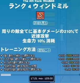 060612-05mabi.jpg