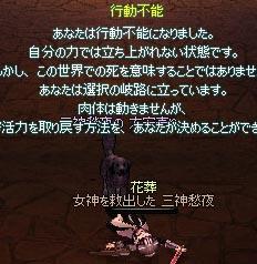 060619-04mabi.jpg