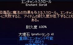060619-08mabi.jpg
