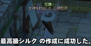 060620-01mabi.jpg
