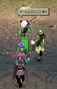 060625-01mabi.jpg