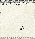 060626-04mabi.jpg